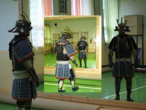 samuraj_fudoshinkai_klan